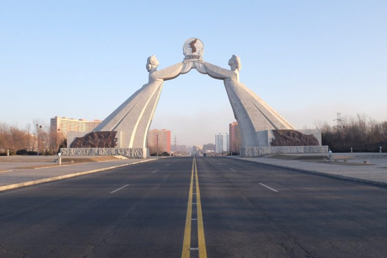Monument along reunification highway, North Korea