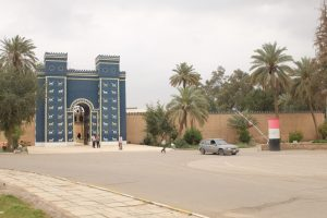 Babylon gate in Iraq