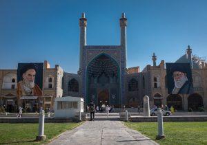 Incredible Esfahan, Iran