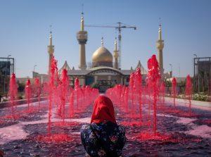 A View of the Khomeini Shrine in Tehran, Iran