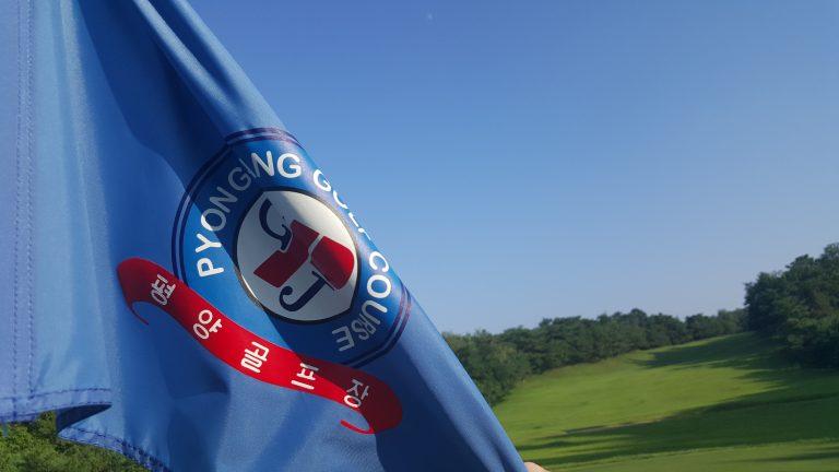 Pyongyang golf club