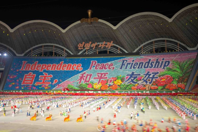Mass Games messaging, North Korea
