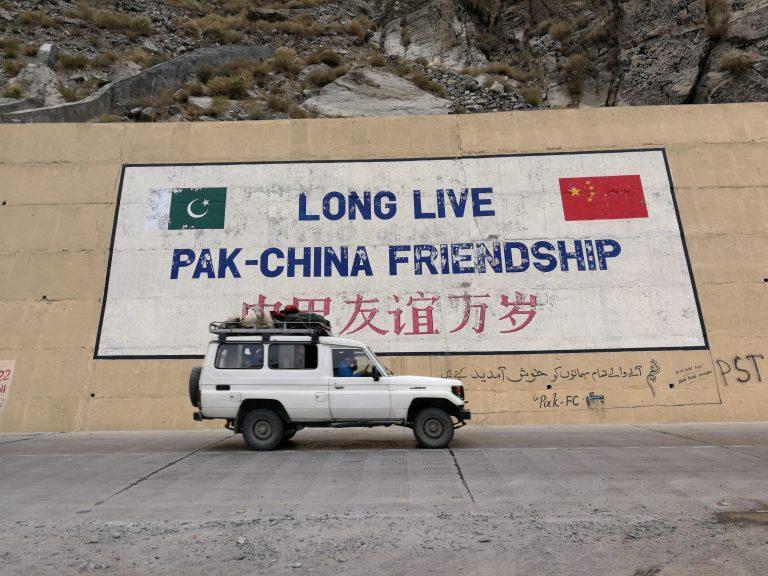 Near the Pakistan China border on the Karakoram Highway